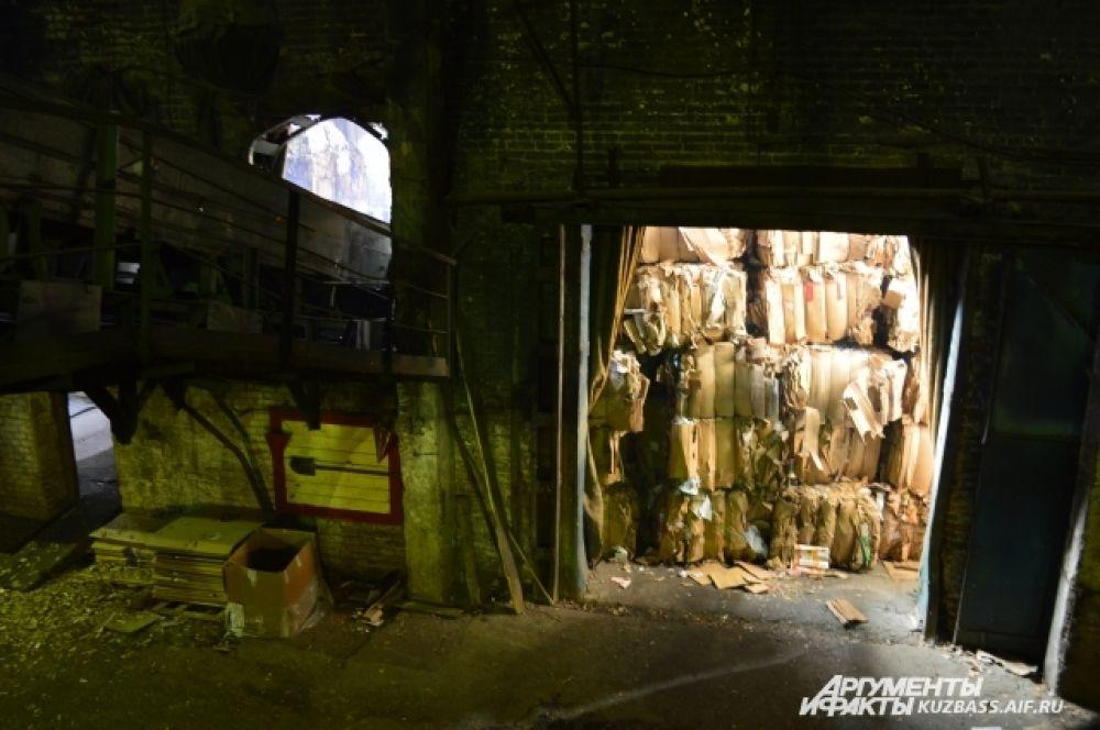 «СКАРАБЕЙ» пришёл на это место всего 13 лет назад – до этого времени на территории располагался завод по изготовлению мягкой кровли.