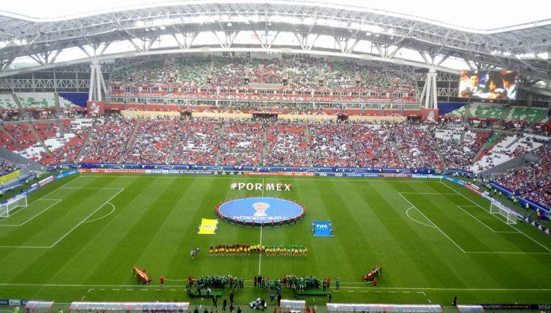 Стадион к началу матча готов.