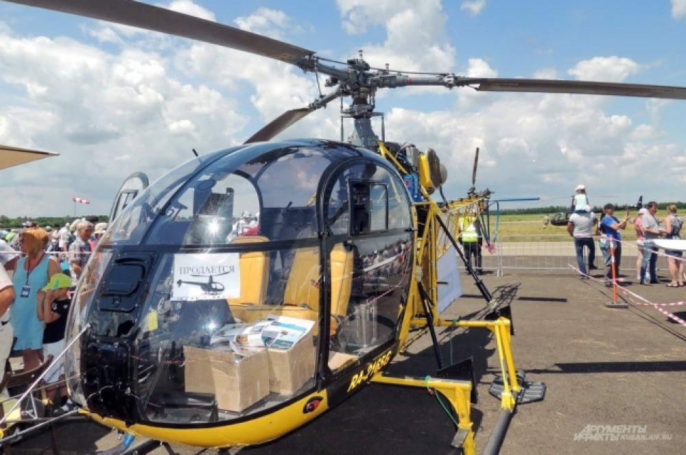 Этот необычный вертолет выставили на продажу.