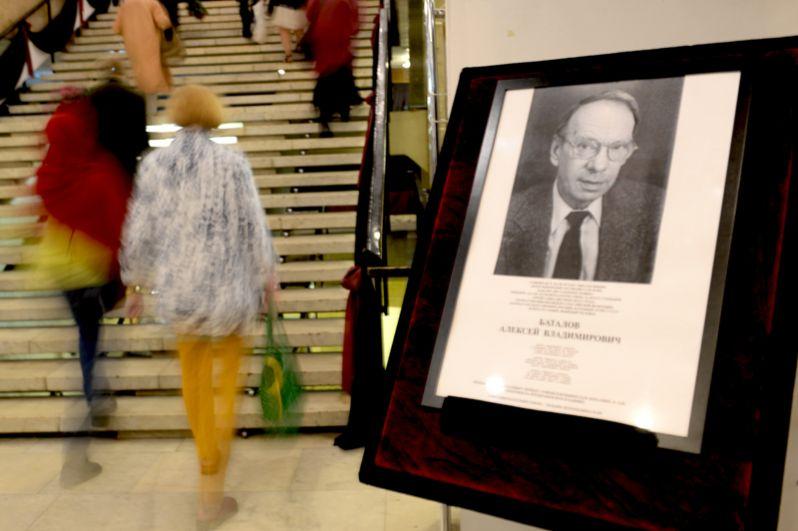 Церемония прощания с актёром Алексеем Баталовым проходит в Большом зале Дома кино.