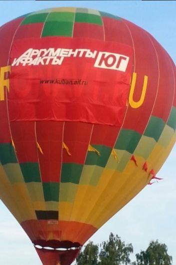 Сюрпризом для посетителей фестиваля стал воздушный шар Региональной федерации спортивного воздухоплавания с символикой «Аргументы и Факты-Юг».