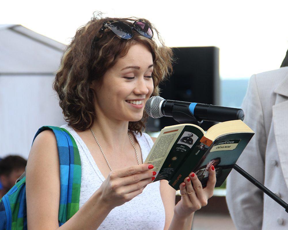 Фрагмент романа Гончарова читает гостья из Татарстана
