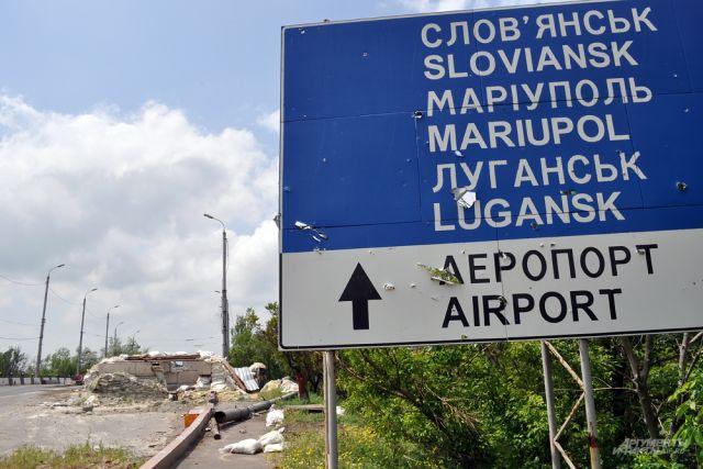 Украинцы обещали показать законодательный проект  ореинтеграции Донбасса навстрече вМинске