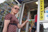 Всего на новых транспортных картах горожан лежит 25 тыс. рублей.