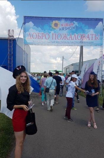 Фестиваль проходил два дня, для пенсионеров вход был бесплатным.