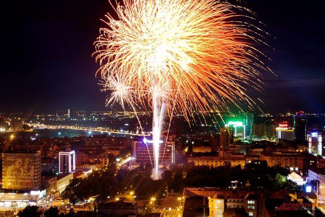 День рождения города завершится салютом