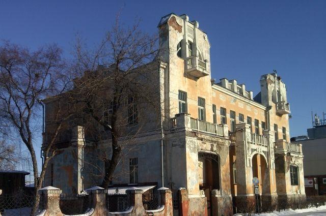 Бийский краеведческий музей имени Виталия Бианки