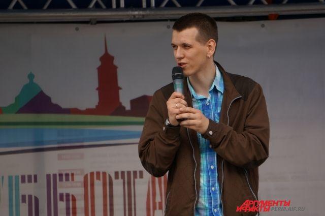 Два дня в Перми поэты читали стихи.