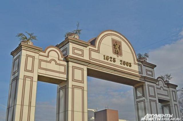 Экскурсии будут начинаться у Триумфальной арки.