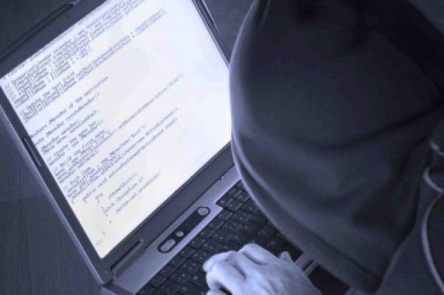 В Тоцком районе суд запретил сайт с идеологическими трудами фашистов