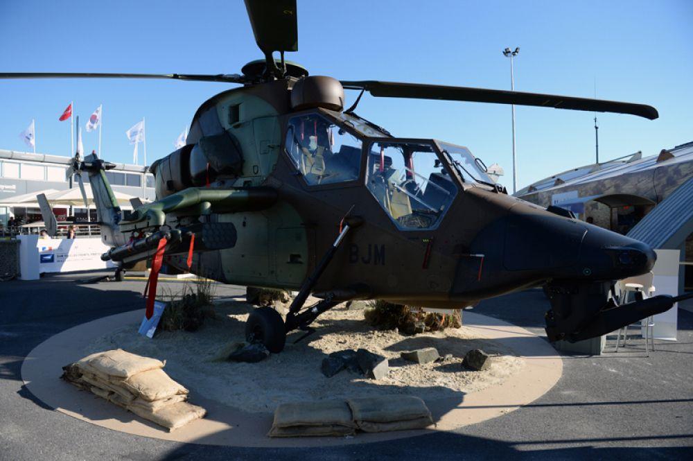 Вертолет Mistral Missile.