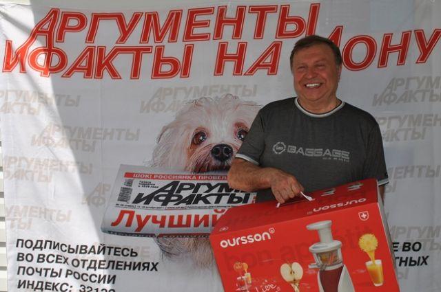 Владимир Сологуб из города Шахты выиграл соковыжималку.