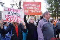 В мае обманутые дольщики провели в Перми шествие.
