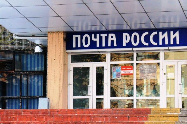 Бывшую начальницу почтового отделения осудили заприсвоение вверенного имущества