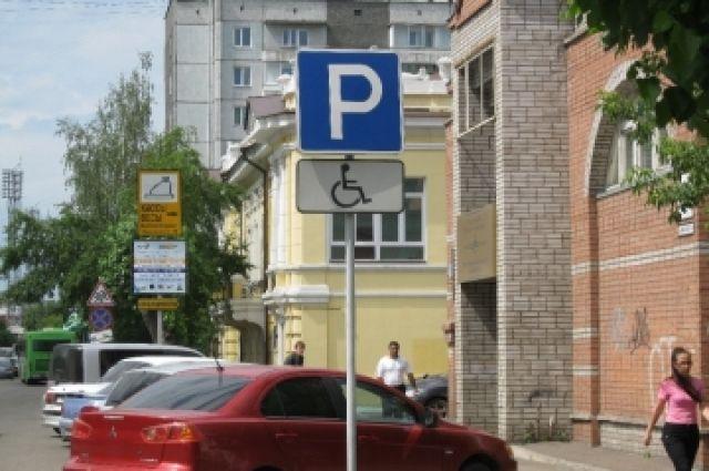 Ко всем общественно значимым пространствам, по закону, для инвалидов должен быть свободный доступ для всех жителей.