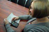 А самые низкие в стране расценки на коммунальные услуги - в республике Ингушетия.