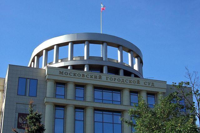 Суд навечно лишил водительских прав Мару Багдасарян
