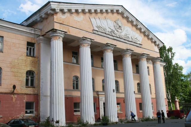 Дом офицеров Петрозаводск