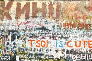 У Стены памяти Виктора Цоя на Старом Арбате в Москве.