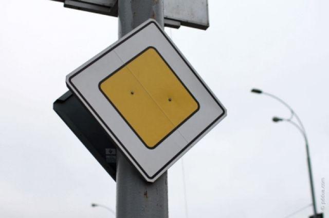 С 26 июня в Иркутске на улице 30-й Дивизии появится этот знак.