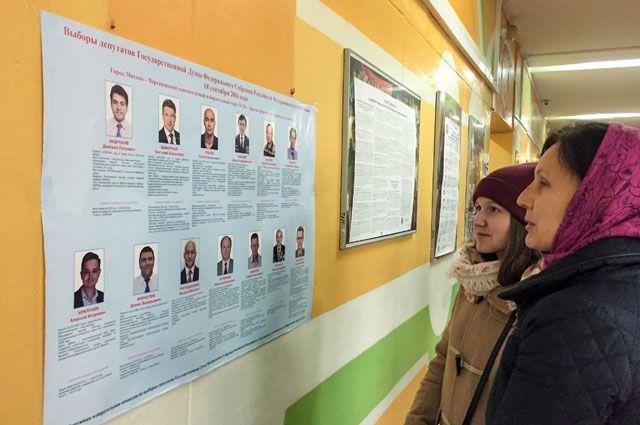 Выбор у карельских избирателей всё шире