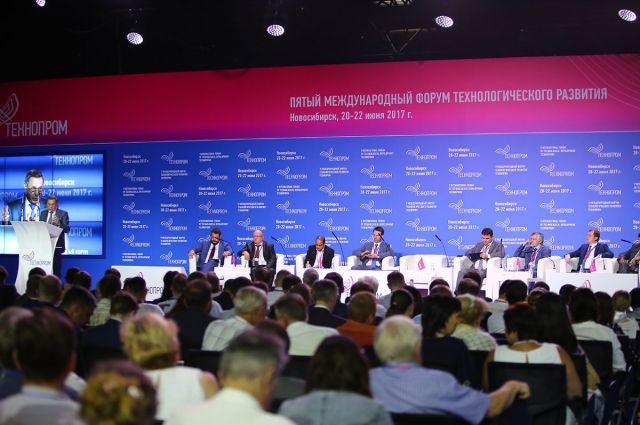 «Технопром» стал визитной карточкой Новосибирской областина