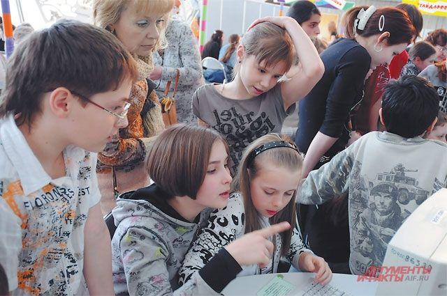 Что получат московские школьники, победившие на Всероссийской олимпиаде?