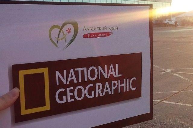 Команда National Geographic прибудет в Барнаул завтра