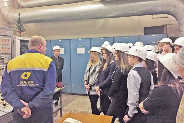 Молодёжь на экскурсии на Тамбовской ТЭЦ.