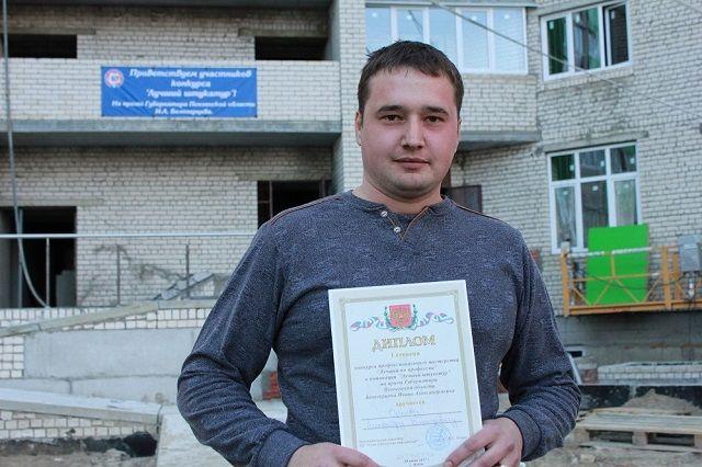 Александр Орлов выиграл конкурс профессионального мастерства.
