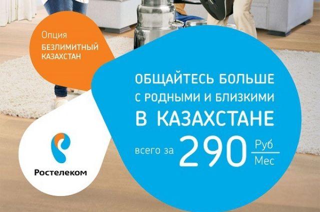 «Ростелеком» является безусловным лидером рынка телекоммуникационных услуг для российских органов государственной власти и корпоративных пользователей всех уровней.