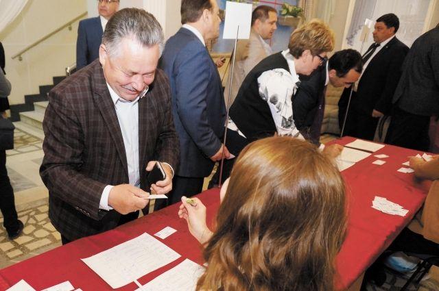 Во время конференции партийцы проголосовали за Максима Решетникова.