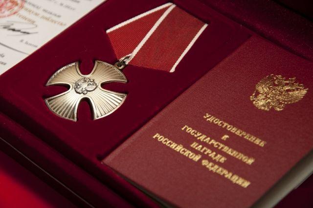 Дмитрий Гурат награждён орденом Мужества посмертно.