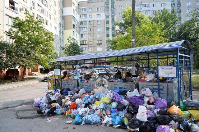 НаРивненщине десять городов отказались принимать сор соЛьвова