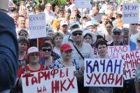 Заявленной темой митинга были коррупция и бездействие местных чиновников.