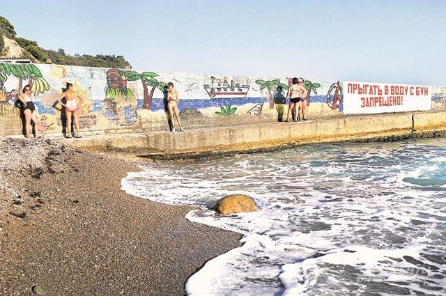 Этим летом в Крыму будут работать 445 общественных пляжей. Пока претензий к чистоте морской воды на полуострове нет.