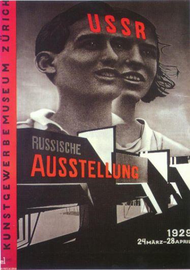Эль Лисицкий. СССР на стройке, плакат, 1929 год