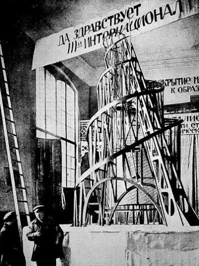 Владимир Татлин. Модель памятника III Интернационалу, 1919-1920 годы