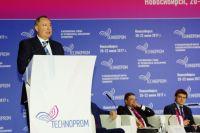 Технопром -2017 - «Делай в России: индустриализация двойного назначения»