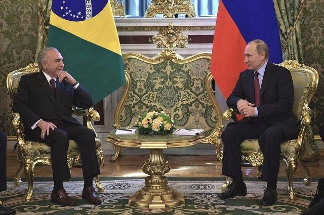 Главы России и Бразилии подписали заявление о стратегическом диалоге