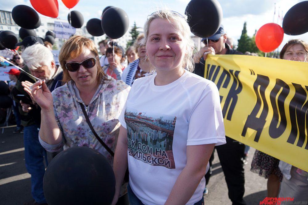 Одна из пострадавших, пайщик ЖСК «Дом на Норильской» Юлия Гельбич.