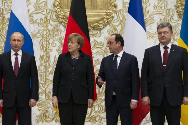 Ушаков: В. Путина наG20 ожидают встречи слидерами Южной Кореи иФранции