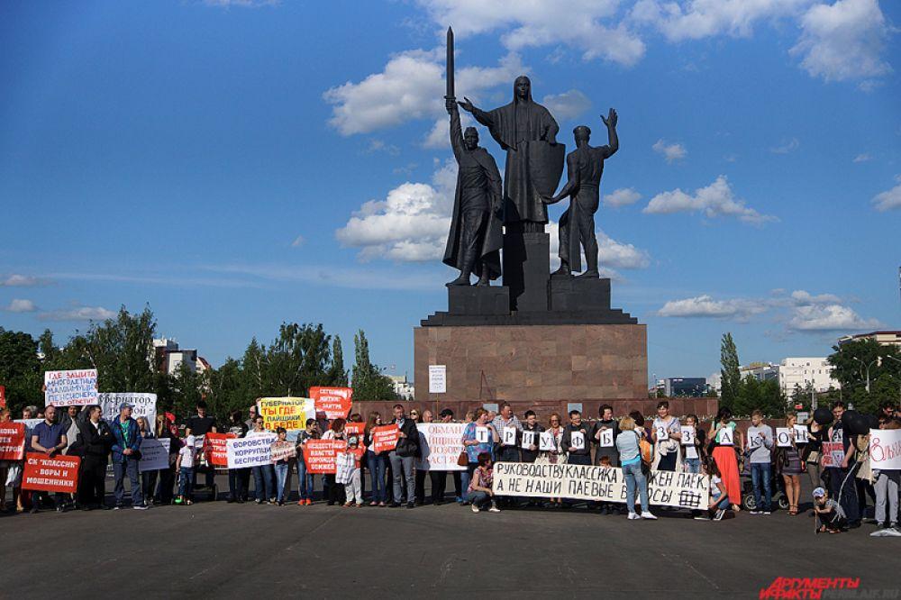 Митинг прошёл на эспланаде у Памятника героям фронта и тыла.