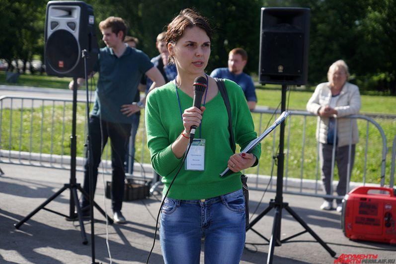 Главные требования митингующих озвучила организатор митинга Наталья Трушникова.