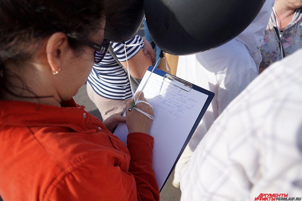 Все желающие на митинге подписали обращение к президенту страны и губернатору Пермского краю с просьбой разобраться в проблеме с долгостроями и принять срочные меры.