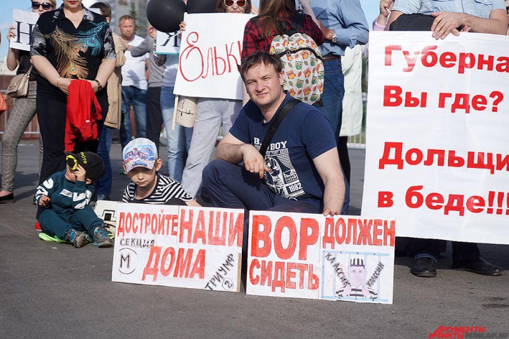 А также, чтобы и.о. губернатора Пермского края Максим Решетников взял под личный контроль застройку всех объектов в кратчайшие сроки.