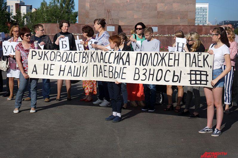 Почти все участники протестной акции вооружились транспарантами и плакатами.