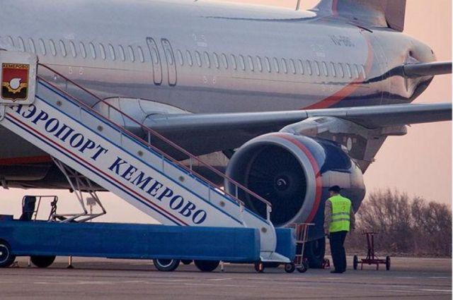 Из-за тумана кемеровский аэропорт не смог принять утренние рейсы из Москвы.