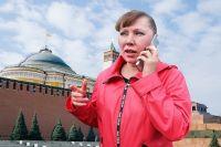Светлана Романова первой с Южного Урала дозвонилась на прямую линию в 2017 году.