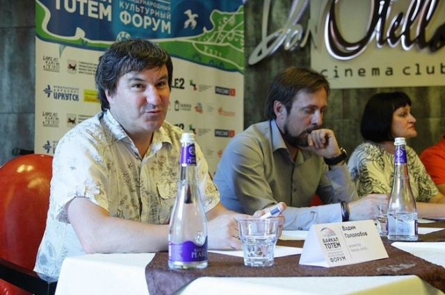 Организаторы рассказали подробнее о форуме.